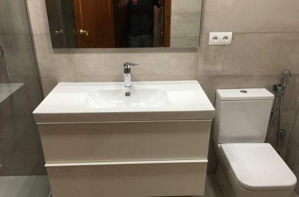 Baño de Carmen
